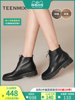 聚商場同款天美意馬丁靴女小個子英倫風帥氣短靴2019冬CLY40DD9