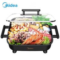 美的(Midea)多用途鍋 家用多功能 6L大容量電火鍋 煎烤機 電爐 電熱鍋 電炒鍋 烤魚鍋MC-DY3030Easy101