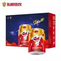 東鵬(EASTROC)東鵬特飲  維生素功能飲料 250ml*24罐/箱 金罐裝