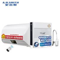 史密斯(A.O.Smith) 80升智能旗艦款 電熱水器&1.2升/分鐘 無桶大流量智能凈水機 尊享套餐 E80EDX+R1200XD2