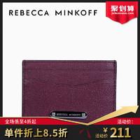 Rebecca Minkoff春季新款牛皮女士零錢包Mini實用卡包手拿包