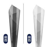 賽雷斯(SUNREX) 至尊系列 汽車貼膜隔熱防爆膜 全車玻璃防曬太陽膜