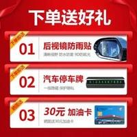 賽雷斯(SUNREX) 至尊系列 汽車貼膜隔熱防爆膜