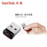 SanDisk 閃迪 酷豆 CZ33 32GB U盤 帶歌曲