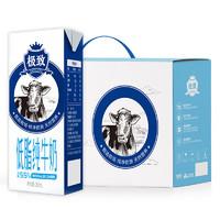 88VIP:三元 极致低脂纯牛奶 250ml*12盒/箱 *3件