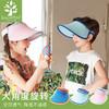 兒童帽子男童女童夏季太陽帽空頂防曬遮陽帽寶寶涼帽薄款防紫外線