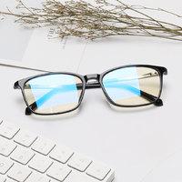 有品米粉节:TS TR 商务防蓝光护目镜 FTR027-0121