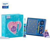飛利浦(PHILIPS)電動牙刷 藍牙版 萌趣限量禮盒 內含小王子款兒童聲波震動牙刷HX6322/04+Kinbor兒童文具套裝