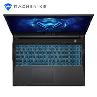 MACHENIKE 机械师 逐空T58-V 15.6英寸游戏本(i5-10300H、16GB、256G+1T、GTX1650Ti)