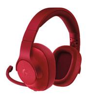 Logitech 羅技 G433 7.1 有線環繞聲游戲耳機麥克風