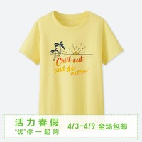 UNIQLO/優衣庫  女裝 (UT) SANRIO印花T恤(短袖) 417273