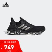 阿迪達斯官網 adidas ULTRABOOST 20 男鞋跑步運動鞋EG1342 如圖 42