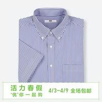 男裝 DRY EASY CARE條紋襯衫(短袖) 416923