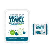 BLD貝覽得 beautyblend 一次性壓縮毛巾 棉質面巾加厚加大6枚裝(大粒裝) *8件