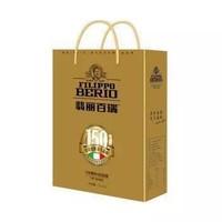 翡麗百瑞 優選特級初榨橄欖油禮盒1000ml*2 食用油