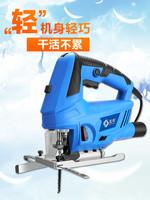 曲線鋸木工多功能電動臺式激光手持電鋸木鋸手電鋸小型木板家用