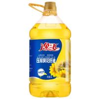 逸飛 食用油 壓榨一級葵花籽油5L 富含維生素e