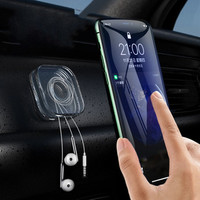 納米汽車粘貼吸盤式手機支架
