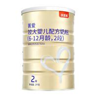 菁愛較大嬰兒配方奶粉2段1000克 罐裝