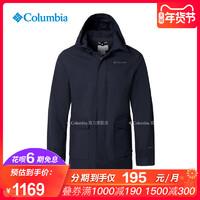 Columbia/哥倫比亞戶外19新品秋冬男子奧米熱能防水沖鋒衣PM4978