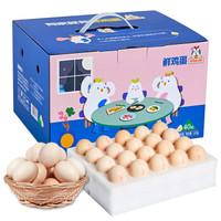 鸡仔总动员 A级鲜鸡蛋 40枚 *3件 +凑单品