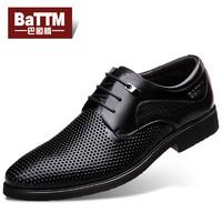BaTTM 巴圖騰 男士真皮鏤空透氣圓頭鞋