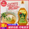 花椒油特麻四川特產麻油漢源紅花椒油400ml米線涼拌麻椒油紅麻油