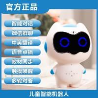 兒童智能早教機器人