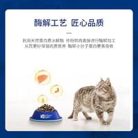 藍氏成貓幼貓貓糧6.8kg