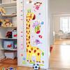 兒童房間壁紙裝飾墻紙自粘卡通寶寶量身高貼紙可移除臥室貼畫墻貼