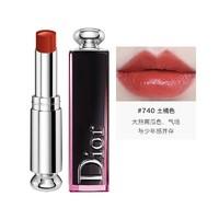 8日10点、硬核补贴:Dior 迪奥 魅惑固体漆光唇釉 #740 3.2g