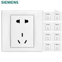 西門子(SIEMENS)開關插座面板 品宜系列雅白色 五孔二三插大間距電源插座 五孔插座10只裝 *7件