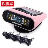 鐵將軍內置彩屏胎壓監測太陽能無線汽車TPMS彩顯胎壓檢測馬卡龍多色Mini-Ones 粉紅色內置款