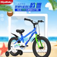 優貝旗下兒童自行車小孩腳踏單車男孩寶寶2-3-4-6-7-8-9-10歲女孩童車