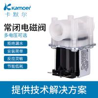 電磁閥常閉氣閥微型水閥12v液壓迷你換向閥24V電子開關電磁控制閥