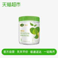 官方飛鶴智純臻稚1段嬰幼兒嬰兒有機牛奶粉700g適用于6個月以下