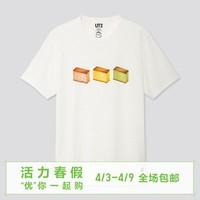 男裝/女裝 OMOTENASHI WAGASHI 印花T恤(短袖) 420822