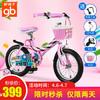 好孩子(gb)兒童自行車女童單車 JG88QX-C-206P-新款-14英寸粉