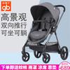 happydino小龍哈彼HD高景觀嬰兒車可坐可平躺雙向推行折疊輕便兒童推車 LC710/LC750 LC750灰色