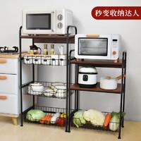 廚房置物架落地多層收納架微波爐架子鍋架家用碗碟調料架蔬菜籃子
