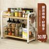 廚房置物架臺面調料收納架家用調味品調料盒罐瓶架落地多層免打孔 *2件