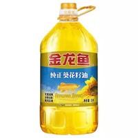 金龍魚 純正葵花籽油 5L