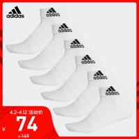 阿迪达斯官网 adidas CUSH ANK 6PP 男女训练运动袜DZ9362 DZ9363