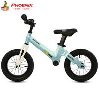 鳳凰兒童平衡車滑步車1-2-3-4-6歲寶寶童車滑行車男女小孩自行車