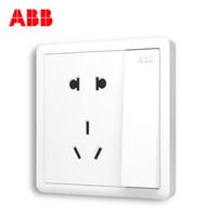 ABB官方專賣店開關插座遠致白86型一開五孔墻壁插座面板套餐5只裝