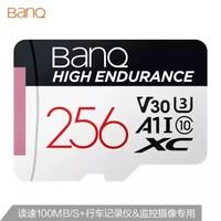 banq 喜賓 U3 V30 4K TF存儲卡 256GB