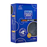 章華(SAVOL) 凝水染發霜130ml(健康遮白染發劑 染發膏) 紫黑色 *2件