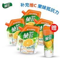 清倉菓珍果珍甜橙400g?4件加增1L水壺