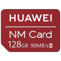 HUAWEI 华为 NM存储卡 128GB