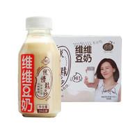 維維豆奶悅慢瓶裝調制豆奶早餐310g*6瓶裝 *2件